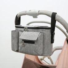 Женская сумка для подгузников детских мам детской коляски беременных