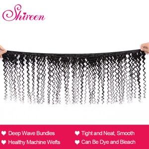 Image 3 - Shireen מלזי עמוק גל חבילות עם סגירת רמי שיער טבעי וויבס 3/4 חבילות עסקות עם תחרה 4*4 סגירת שיער הארכת