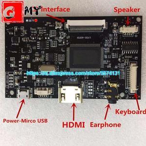 Srjtek AT070TN92 драйвер платы Lcd-scherm контроллер Hdmi Voor Innolux AT070TN90 AT090TN10 AT070TN93 AT080TN52 Micro Usb 50 контактов