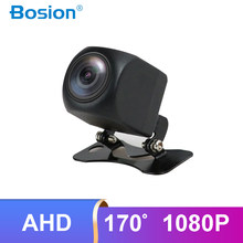 Cámara AHD de visión nocturna para coche, lente ojo de pez HD de 1280x720P, marcha atrás, visión trasera, para Android, DVD, Monitor AHD