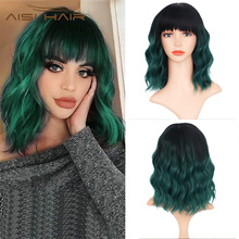 NNZES 14 дюймов естественная волна Омбре черный зеленый короткий парик с челкой синтетические парики для черных женщин Термостойкое волокно