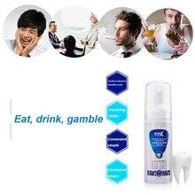 Очистка полости рта уход зажим для тюбика зубной пасты отбеливание зубов мусс удаление плохого дыхания для зубов пятна свежего дыхания уход за зубами