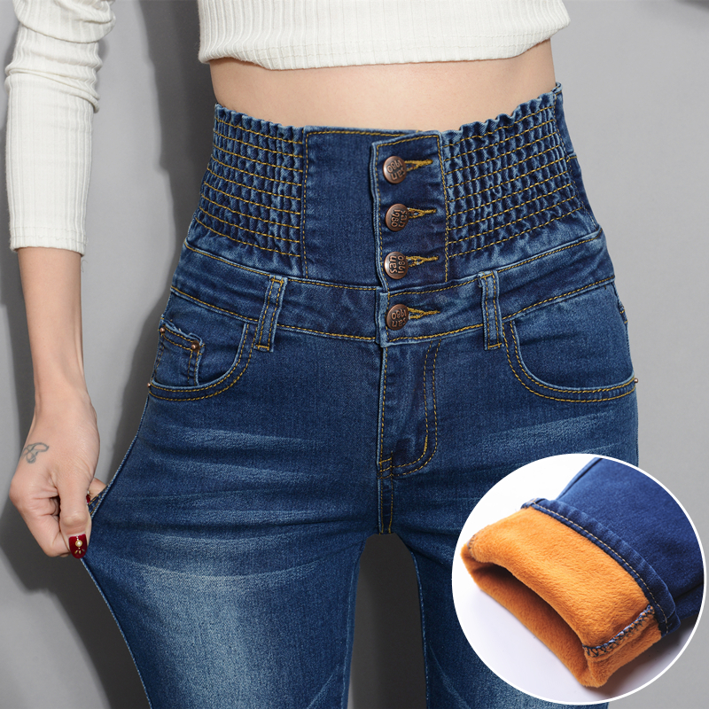 Winter Women Jeans High Waist Stretch Skinny Warm Fleece Lined Jeans Feminino Plus Velvet Thicken Denim Pants Vaqueros Mujer