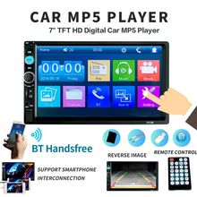 2 Din Автомобильный мультимедийный MP5 плеер аудио стерео автомобиль радио 7 дюймов HD сенсорный экран цифровой дисплей Bluetooth FM радио плеер