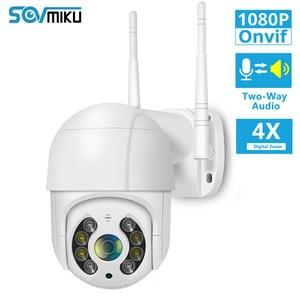 1080P PTZ IP Camera Outdoor Waterproof Speed Dome Wireless Wifi Security Camera Pan Tilt 4X Digital Zoom Network Surveillance