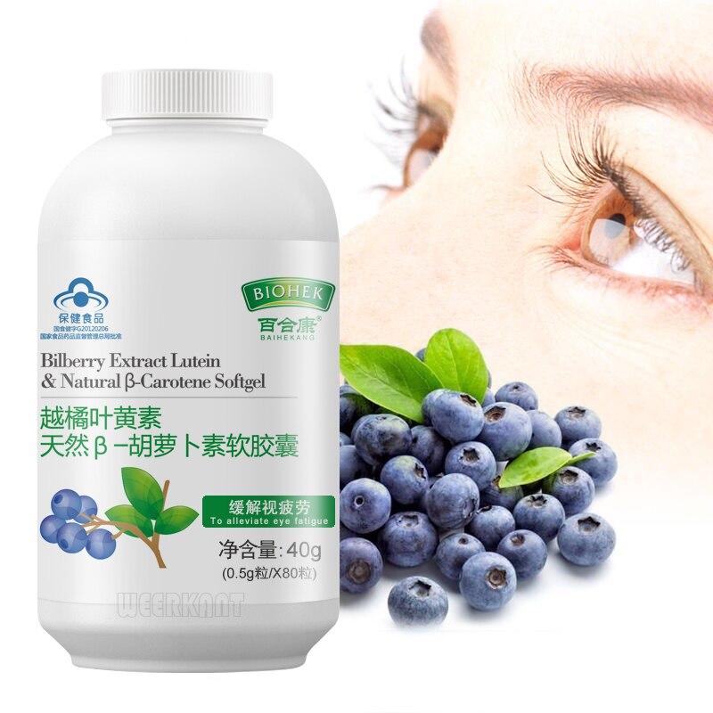 Bilberry Lutein Carotenol Anthocyanin 80 Capsules Healthy Eye Function Improve Eyesight Night Vision Darkness Adaption