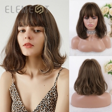 Element Synthetic Brown Mix Blonde Hair Highlight Short Natural Wave Lolita Bob Wigs With Bangs for Women Cosplay Party or Daily