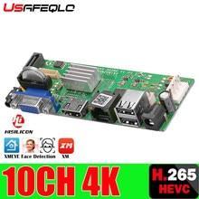 Videovigilancia 4K NVR H.265 +, grabadora de vídeo en red, 9 canales, 10CH, 4K, NVR, 9 canales, 5MP, 8MP, salida HDMI, compatible con la aplicación en la nube Onvif, monitoreo móvil