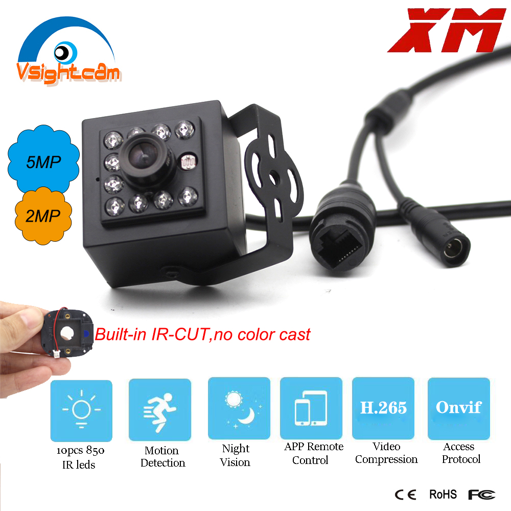 H.265 Full HD <font><b>2MP</b></font> 5MP Built-in IR-CUT Night Vision <font><b>IP</b></font> <font><b>Camera</b></font> Surveillance P2P compatible with XM <font><b>Dahua</b></font> Hikvision NVR etc image