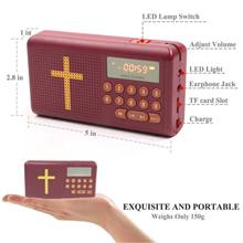 Universal High-End Rechargeable Audio Player Electronic Bible Talking King James Version Bible Audio Player