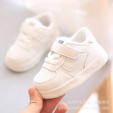Fashion New Cool Baby Girls Boys Shoes High Quality Infant Tennis Hot Sales Spring/Autumn Toddlers First Walkers