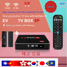 [Подлинная] ev pad tv box 5 plus smart tv box ev pad 5s EV 5 p Android tv box для Кореи, Японии, Singpore, Малайзии, Австралии, NZ Vm