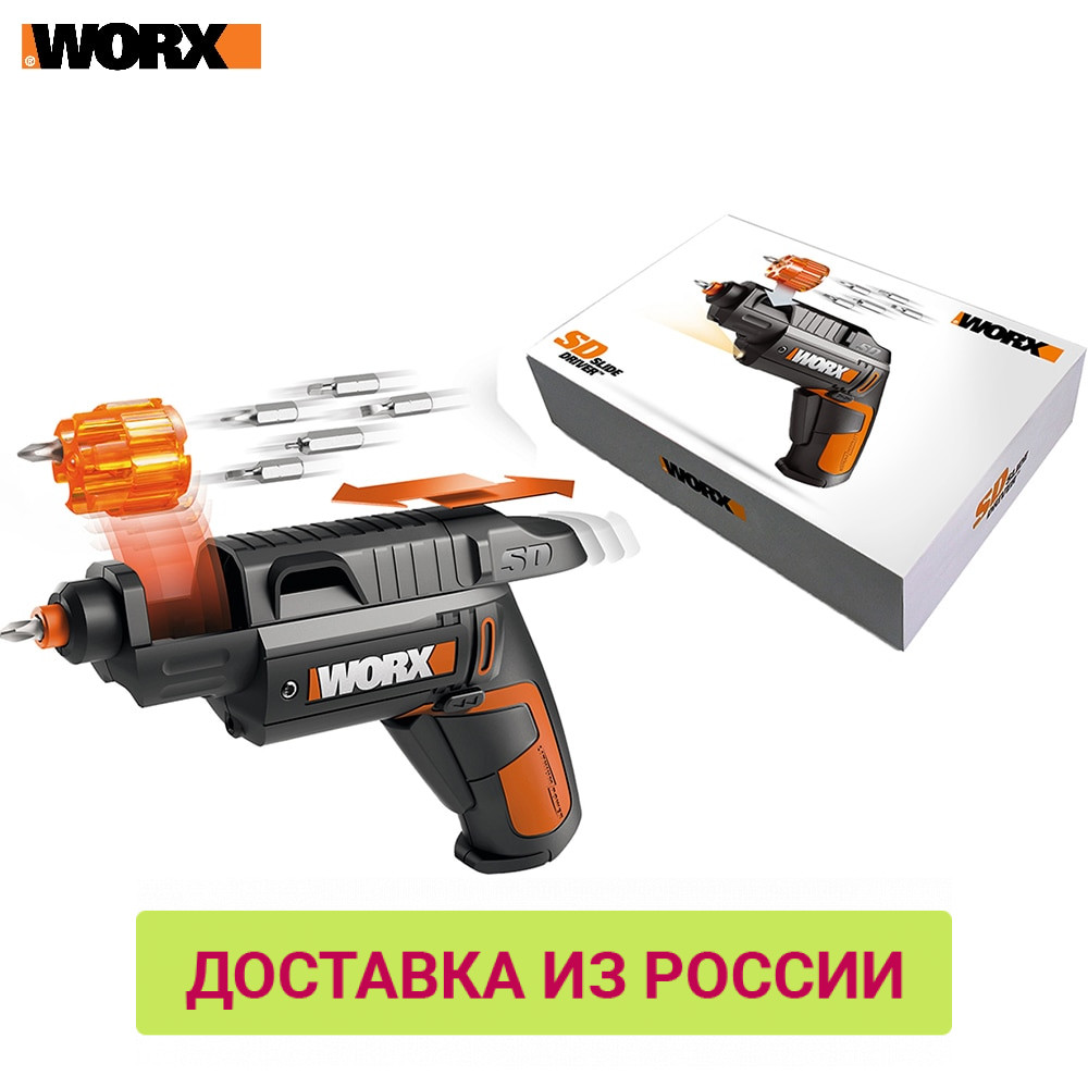 Electric Screwdriver WORX WX254.4 Power tools battery screwdrivers