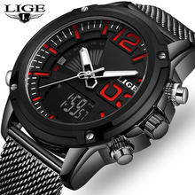 LIGE Analog Digital Men Watches Top Luxury Brand Stainless Steel Sport Watches Men Fashion Waterproof Wrist Watch Male 2019+Box все цены