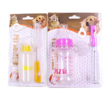 2019 New Arrival Rushed 50g 200g Charge Pet Bottle Puppy Kitten Nursing More Nipple Soft Mouth A Brush The Dog Suit Undertakes(China)