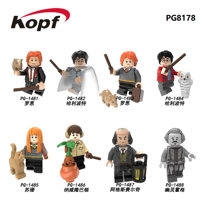 Building Blocks Movie Characters Pumping Series Iegoingly Harry Ron Susan Neville Longbottom  Action Figure For Kids Toys PG8178