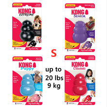 S-tamanho kong cão mastigar brinquedo clássico coleção até 20lbs(9kg)