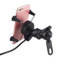 цена на Motorcycle Cell Phone Bracket Handlebar Mount Holder USB Charger 3.5-6 Inch 360° Rotation Universal 12V Motorcycle