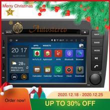 Pour VOLVO S60 V70 XC70 2000-2004 Android 10.0 Radio lecteur multimédia voiture GPS navigation voiture DVD CD lecteur Auto stéréo Auto Audio
