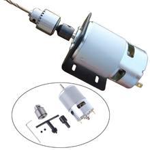 Novo 775 motor dc 12-24v broca elétrica com mandril de broca para polimento de corte de perfuração