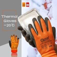 Safety-Gloves Transportation Latex Freeze-Proof Fishing Warm Winter Cold-Storage No-Slip