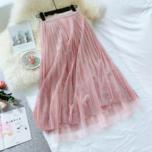 Wasteheart Autumn Pink Green Women Skirt A-Line Casual Ankle-Length Long Skirts Mesh Sweet Dots Sexy Fluorescent