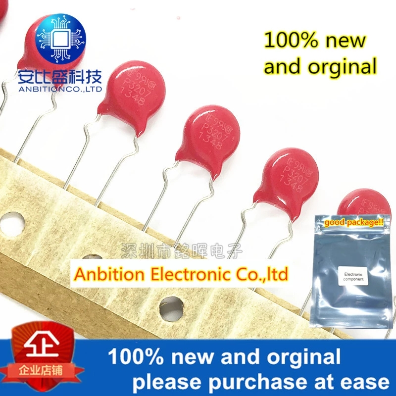 10pcs 100% New And Orginal V320LT7P P3207 Varistor 320V 65pF 7MM 1.2KA Diameter In Stock
