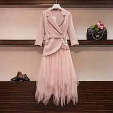 HAMALIEL Модные женские розовые зубчатые блейзеры костюмы осень зима офис OL костюм пальто+ эластичный пояс сетка нерегулярная юбка комплект
