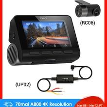 xiaomi 70mai a800 Предзаказ 4k dash cam видеорегистратор 70mai камера заднего хода 4k авто 70mai smart dash camera регистратор, 70mai A800S
