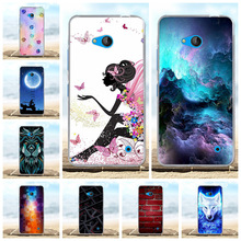 For Microsoft Lumia 640 Case Ultra-thin Soft TPU Silicone Cover Beach Patterned Nokia Funda Capa