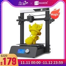 3D принтер JGMAKER Magic с алюминиевой рамкой, базовый материал, наборы «сделай сам», большой размер печати 220x220x250 мм, маски для печати JGAURORA RU со склада