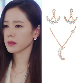 New Moon Smile Hyun Bin Son Ye Jin Stud Earring Korean Dramas TV For Women Earrings Party Jewery image