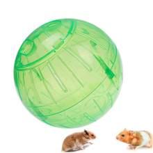 Pet Correndo Bola de Plástico Grounder Jogging Exercício hamster Brinquedo Hamster Pequeno Pet acessórios