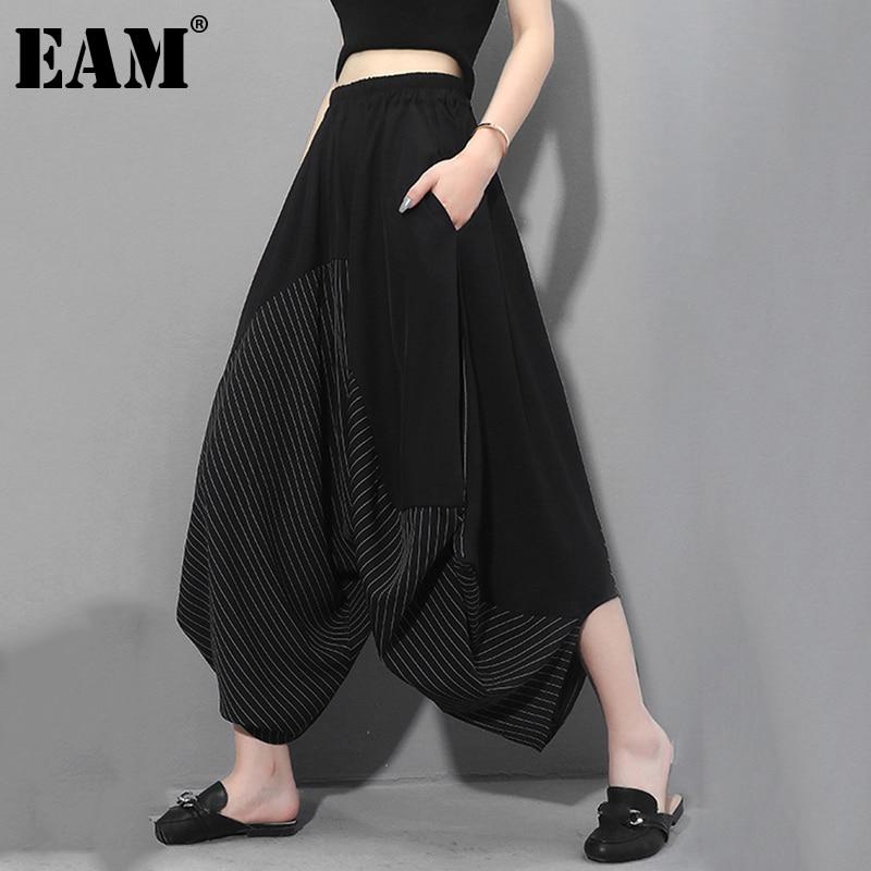 [EAM] High Elastic Waist Black Striped Split Long Harem Trousers New Loose Fit Pants Women Fashion Tide Spring Autumn 2021 1Z313