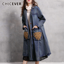 CHICEVER Vintage Patchwork Pocket Women's Trench Lapel Collar Long Sleeve Oversi