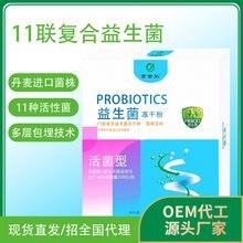Fabrika doğrudan bağırsak probiyotikler dondurularak kurutulmuş güç içecekler yetişkinler ve çocuklar için prebiyotikler probiyotikler tozu OEM OEM 50