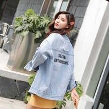 Fashion Frayed Hole Cowboy Denim Jeans Letter Jacket Women Loose Coat Female Aut