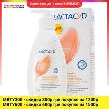 Средство для интимной гигиены Lactacyd 200мл