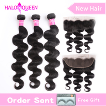 HALOQUEEN body wave hair 3 bundles with 13*4 frontal remy Peruvian hair bundles with closure human hair frontal with bundles