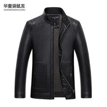 Leather Jacket Men Design Stand Collar Male Casual Motorcycle Leather Jacket Mens Fashion Veste en cuir genuine jackets jaqueta(China)