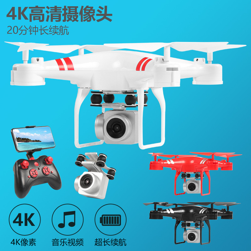 Ky101d Cradle Head High-definition 4K Aerial Photography Large Unmanned Aerial Vehicle Long Life Quadcopter Set High Remote Cont