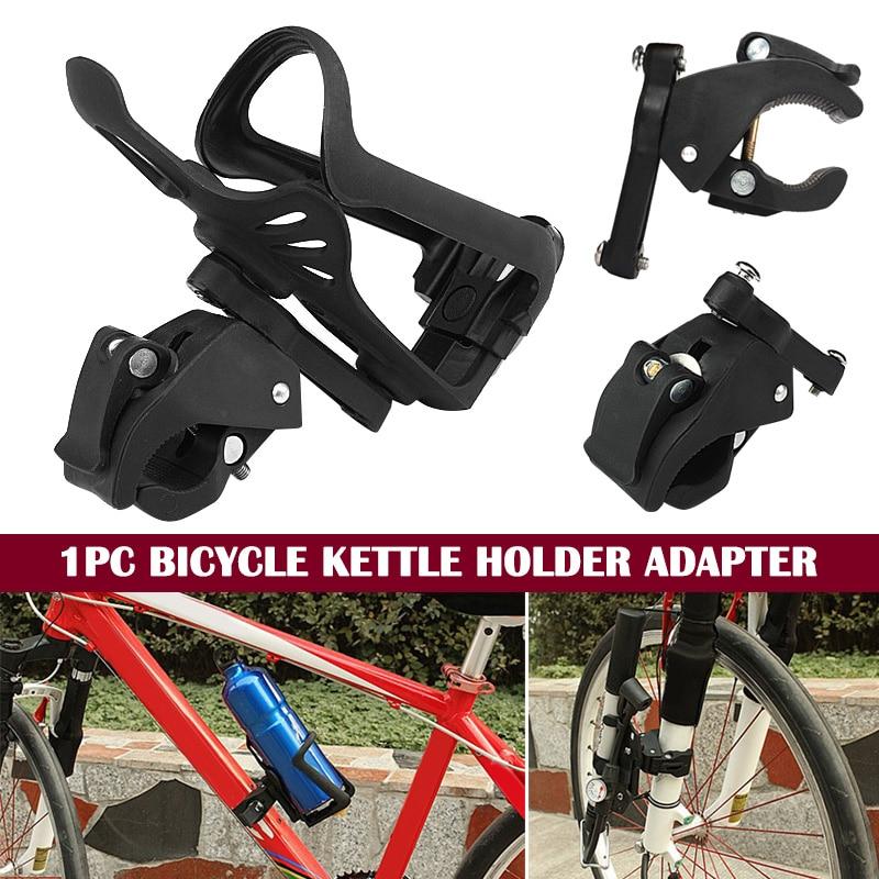 Bike Bicycle MTB Handlebar Water Bottle Cage Clip Holder Clamp Bracket Mount US