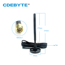 433MHz Wifi Antenna SMA J Hign Gain 5dBi Copper Material Magnetic Base 3m Feeder External Cable Outdoor Omnidiretional Aerial