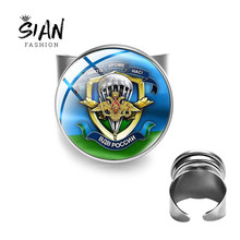 SIAN Classic Russian Airborne Air Force Metal Open Ring Airborne Troops Art Photo Glass Cabochon For Military fans Jewelry Gifts