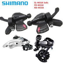 SHIMANO Altus M310 Mini zestaw 7 8 prędkości 21s 24s MTB rower FD-M310 przód RD-M310 przerzutka tylna SL-M310 manetki ST-M310 opcjonalnie tanie tanio Front RearDerailleur Shifters CN (pochodzenie) 7 8 s Przerzutki Ze stopu