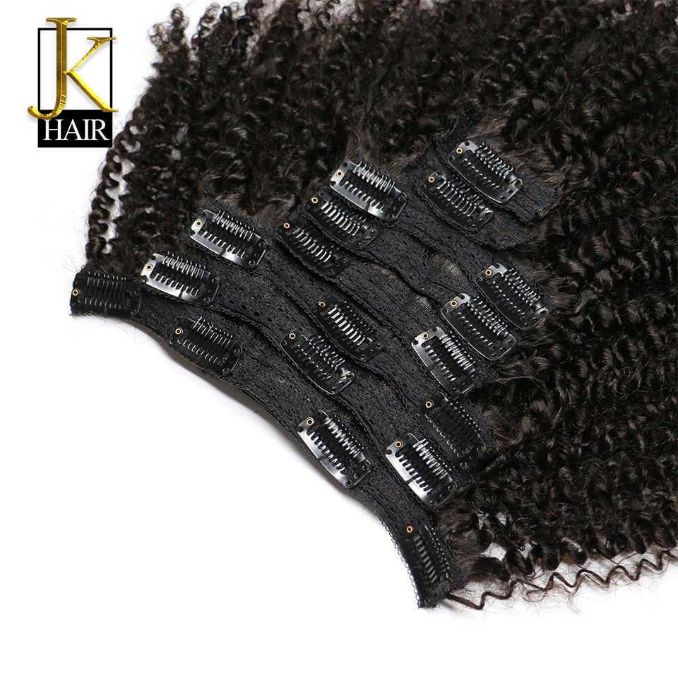 Brazylijski Afro perwersyjne kręcone klip w doczepy z ludzkich włosów Remy naturalny kolor dla całej głowy 8 sztuk/zestaw 120G niski stosunek JK włosów