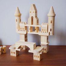75pcs/set Wooden Castle Building Blocks Kids Baby Puzzle Early Education Toys