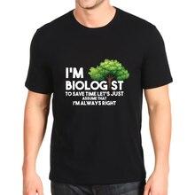 Футболка мужская с круглым вырезом, хлопковый топ с принтом i am a Biology, модная с короткими рукавами, на заказ