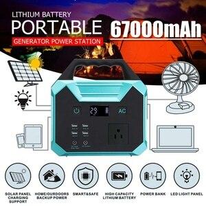 110V 250Wh 100W US Plug Portab