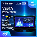TEYES CC2L и CC2 Plus Штатная магнитола For Лада ВАЗ Веста Кросс Спорт For LADA Vesta Cross Sport 2015-2020 Android до 6 + 128ГБ 16*2EQ + DSP 2DIN автомагнитола 2 DIN DVD GPS мультимедиа а...